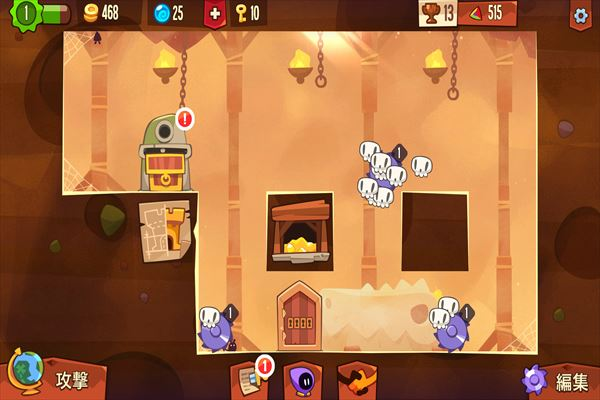 review_kingofthieves_006