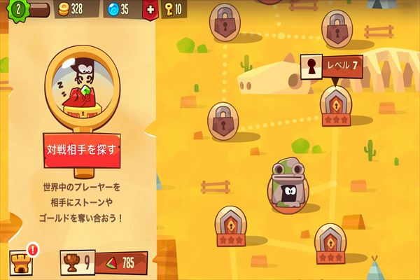 review_kingofthieves_013