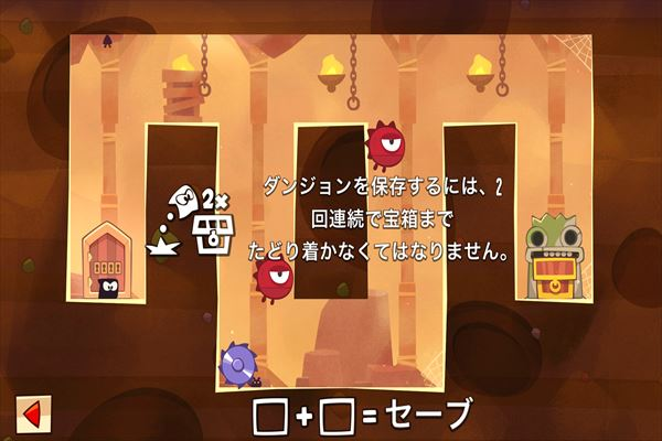 review_kingofthieves_014