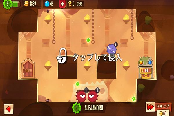 review_kingofthieves_018