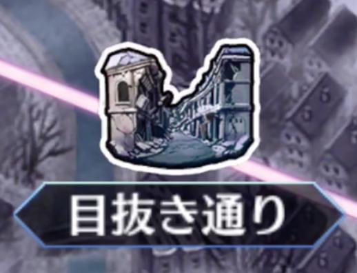 [目抜き通り]<br>3rei! 死せる書架の国 【 I 】