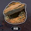 洞窟 オールドケイヴ 初級