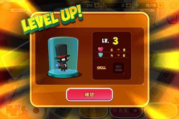 review_kaitourupan2_015