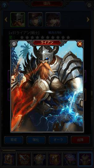 clear_battledaiary_3_004