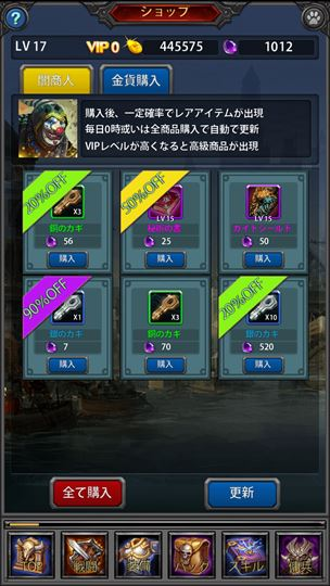 clear_battlediary_1_004