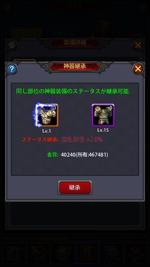 clear_battlediary_1_017