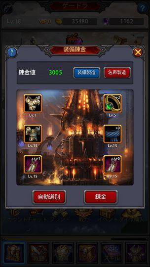 clear_battlediary_1_027