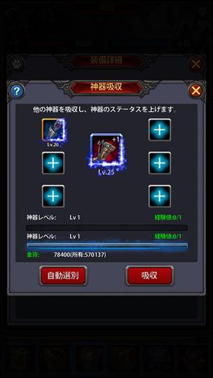 clear_battlediary_1_033