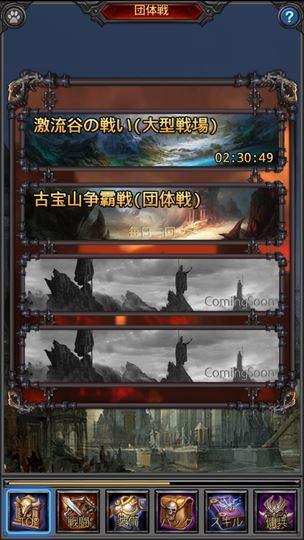 clear_battlediary_1_1_003