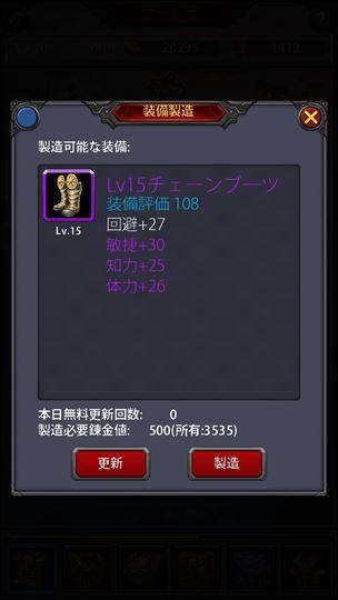clear_battlediary_1_1_004