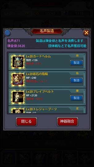 clear_battlediary_1_1_005