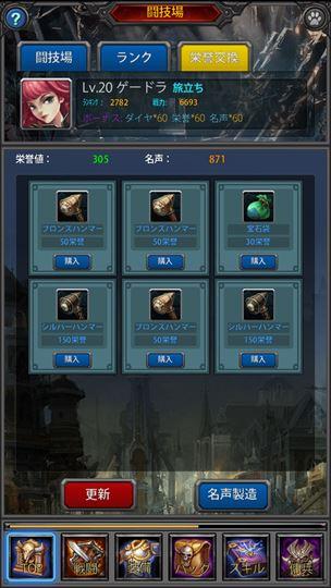 clear_battlediary_1_1_006