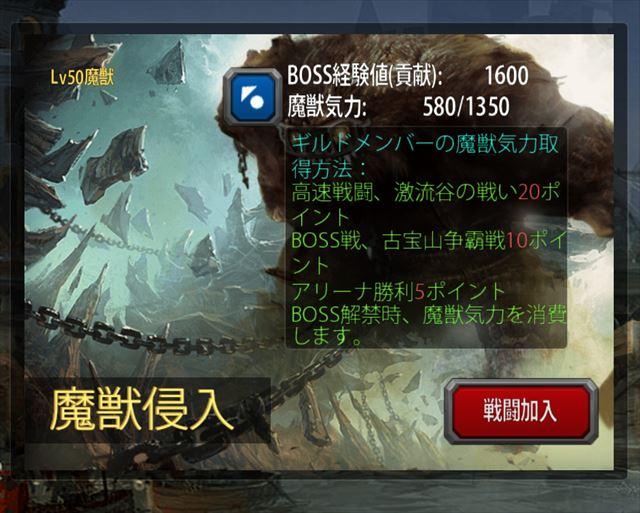 clear_battlediary_1_1_1