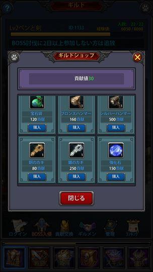clear_battlediary_1__002