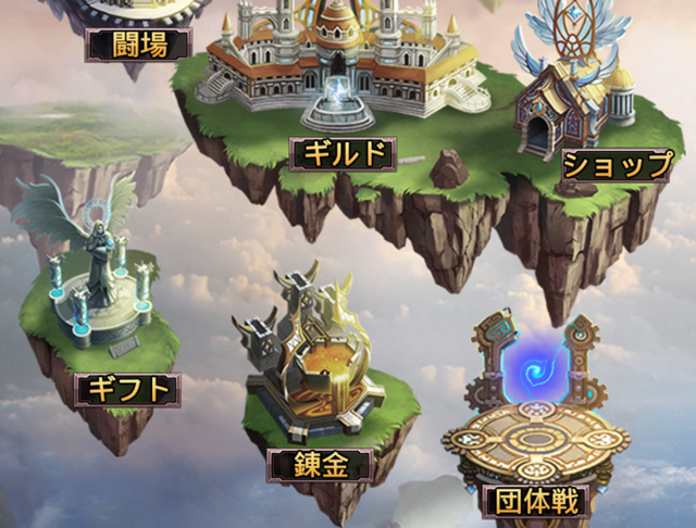 clear_battlediary_1_title_1