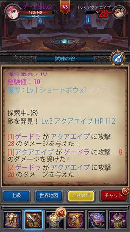 review_battlediary_005