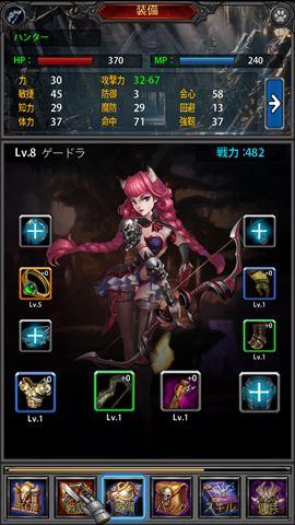 review_battlediary_014
