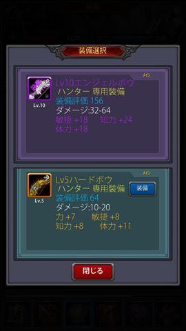 review_battlediary_028
