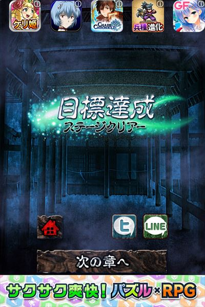 clear_youkaiyasiki__stage1_021