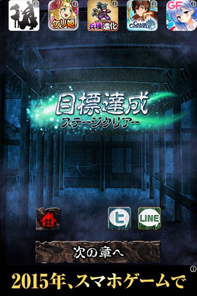 clear_youkaiyasiki__stage2_035
