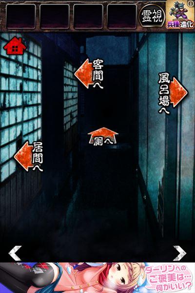 clear_youkaiyasiki__stage4_002