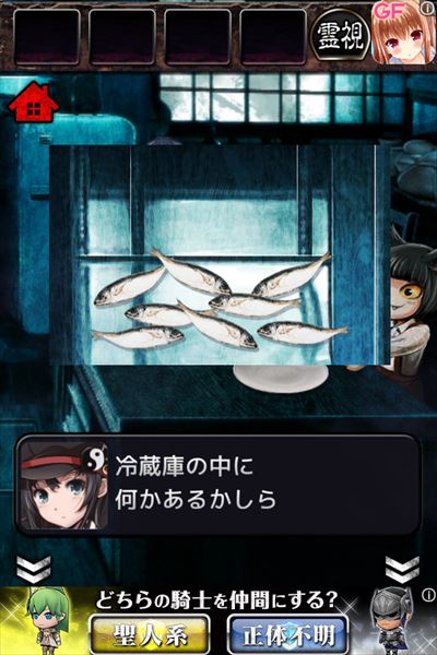 clear_youkaiyasiki__stage4_008