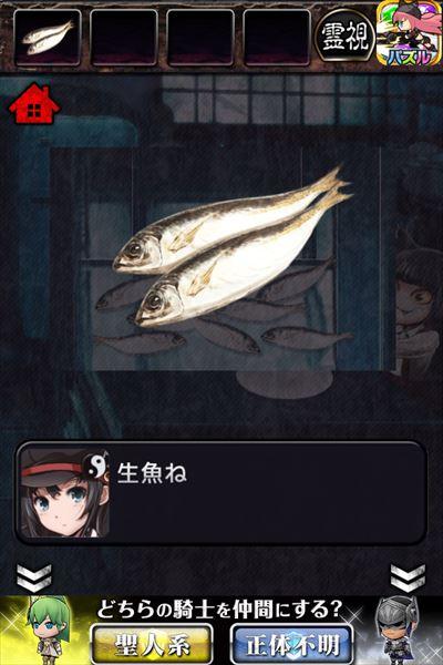 clear_youkaiyasiki__stage4_009