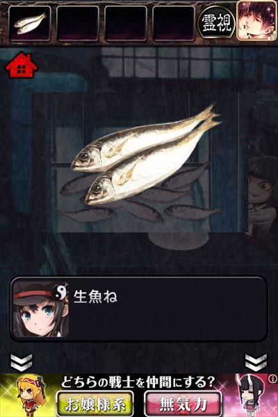 clear_youkaiyasiki__stage4_014