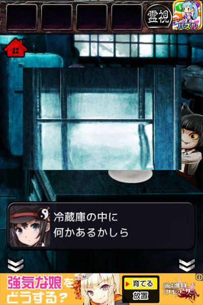 clear_youkaiyasiki__stage4_021