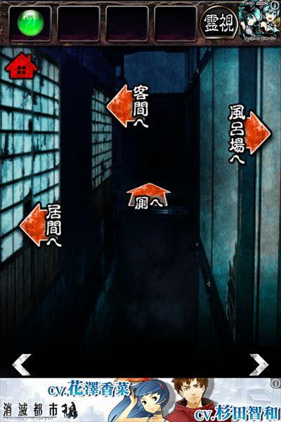 clear_youkaiyasiki__stage4_040