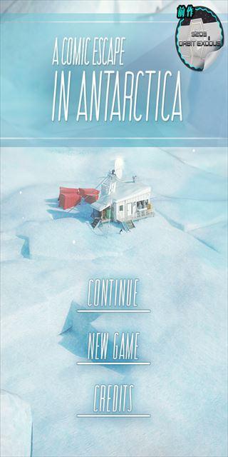 clear_antarctica_001