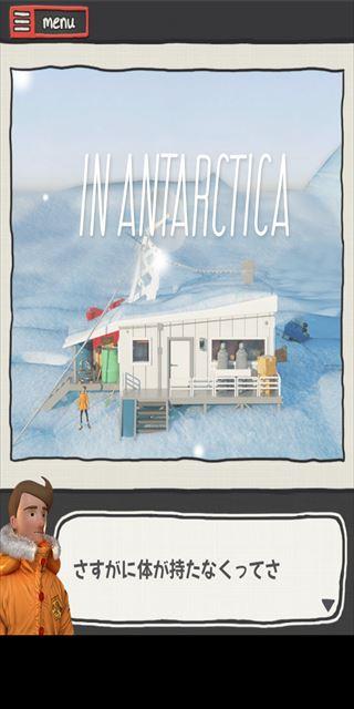 clear_antarctica_007
