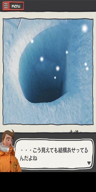 clear_antarctica_010