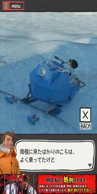 clear_antarctica_018