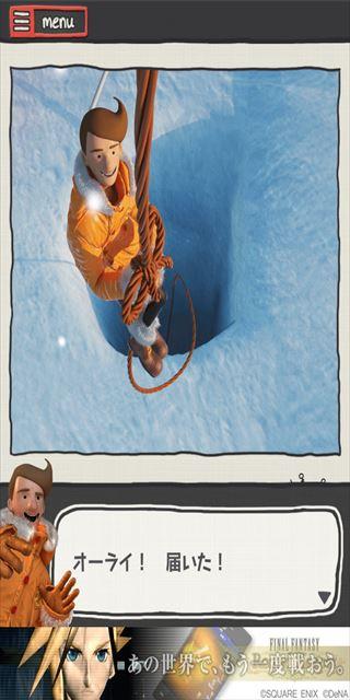 clear_antarctica_027