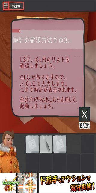 clear_antarctica_079