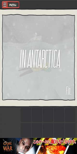 clear_antarctica_stage6_002