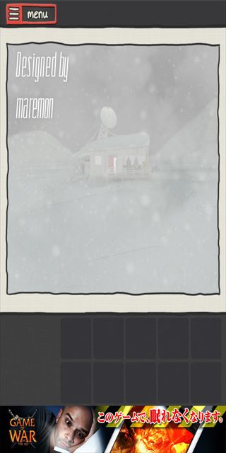 clear_antarctica_stage6_004