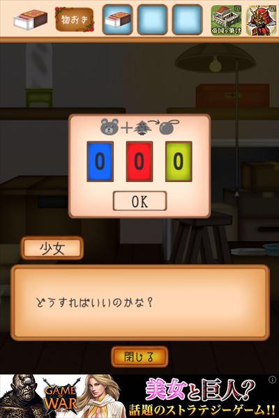 clear_macchiurinosyoujo_stage11_024