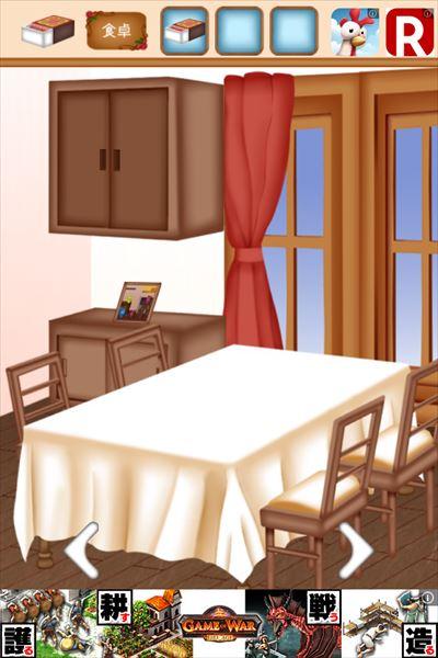 clear_macchiurinosyoujo_stage11_025