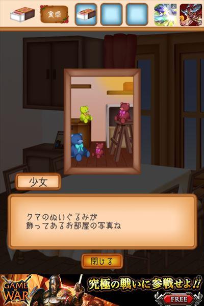 clear_macchiurinosyoujo_stage11_026