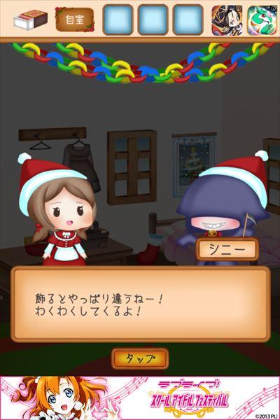 clear_macchiurinosyoujo_stage11_045