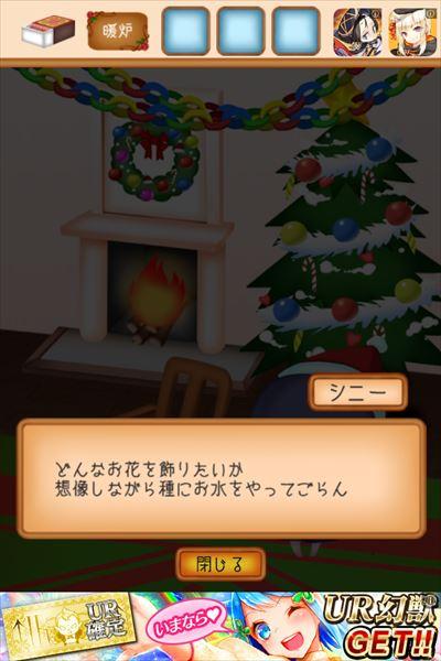 clear_macchiurinosyoujo_stage18_004
