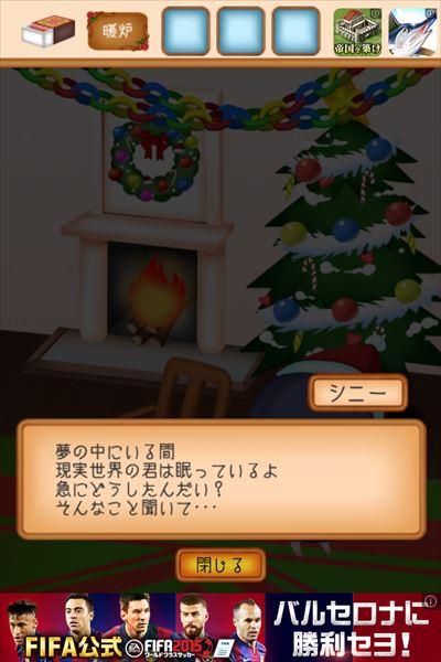 clear_macchiurinosyoujo_stage18_024