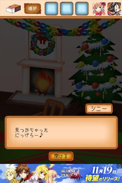 clear_macchiurinosyoujo_stage18_040