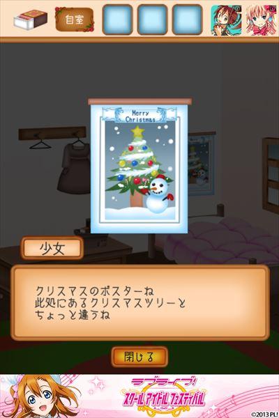 clear_macchiurinosyoujo_stage4_006