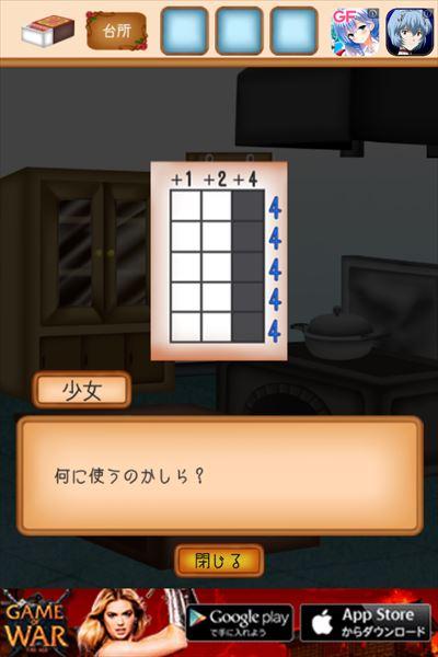 clear_macchiurinosyoujo_stage4_037