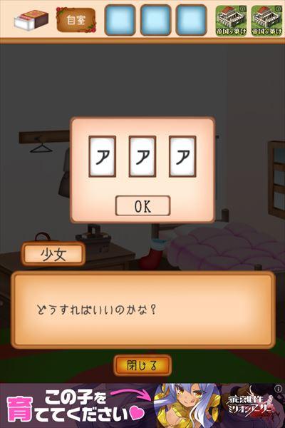 clear_macchiurinosyoujo_stage7_019