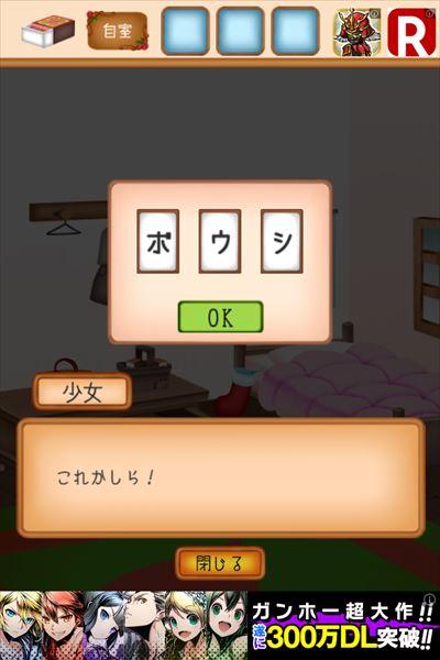 clear_macchiurinosyoujo_stage7_022