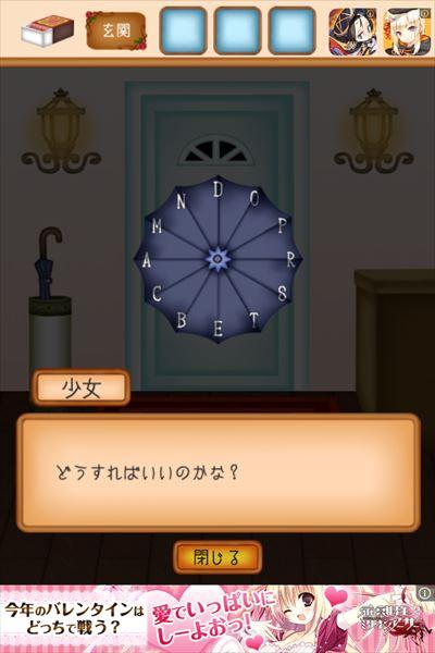 clear_macchiurinosyoujo_stage7_034